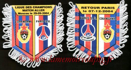 Fanion  PSG-CSKA Moscou  2004-05