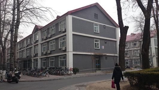 中国 北京語言大学 12号楼