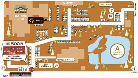 杜の宮市ブースmap