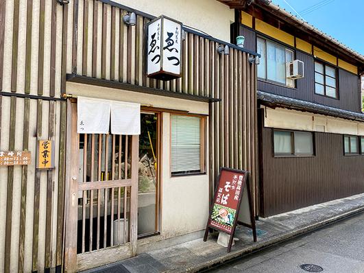 大分ローカルタレントが豊後高田市でそばを食べる!