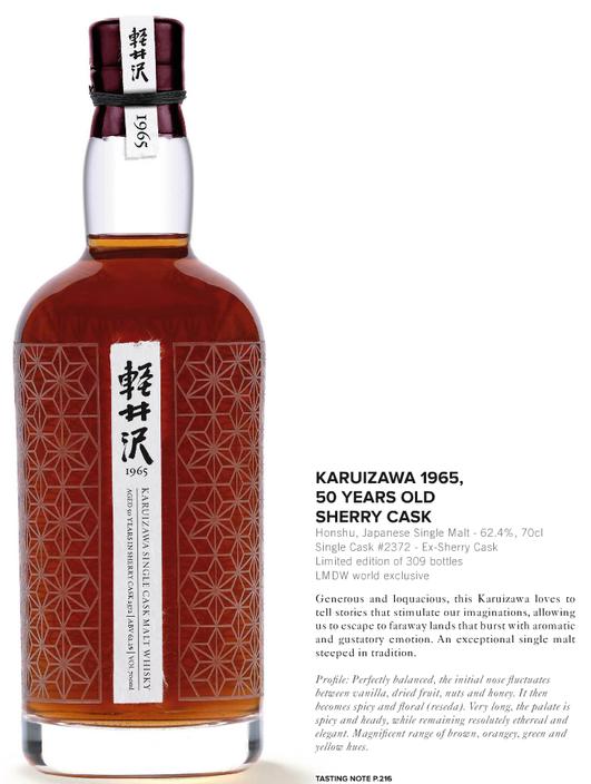 1965 karuizawa 50 jahre whisky online shop. Black Bedroom Furniture Sets. Home Design Ideas