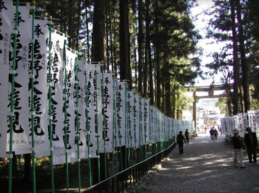 熊野本宮大社 (筆者撮影)