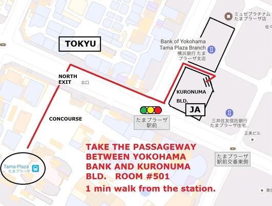 utsukushigaoka 2-15-2-501, aoba-ku. 横浜市青葉区美しが丘2-15-2-501