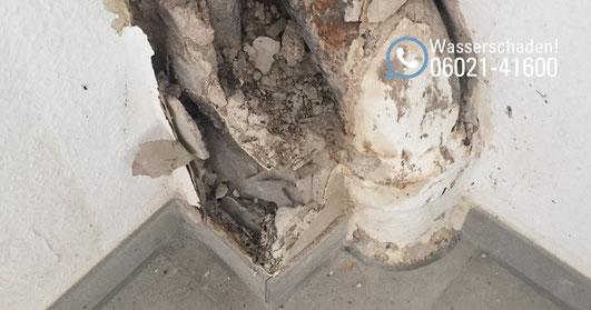 SAGA Wasserschaden Aschaffenburg / Wasserschaden in einer Wohnung / Gebäudetrocknung in Aschaffenburg / Woran erkenne ich einen Wasserrohrbruch?