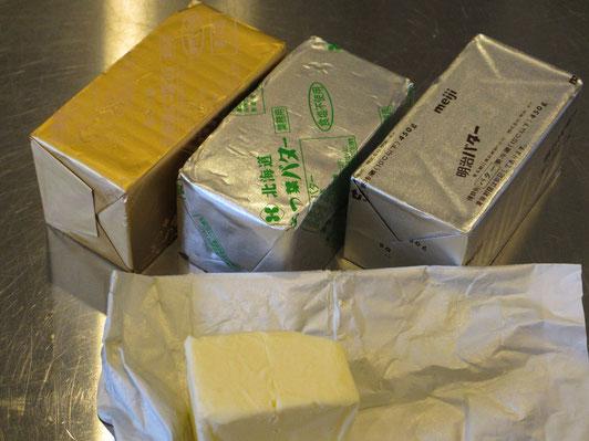 国産バター類
