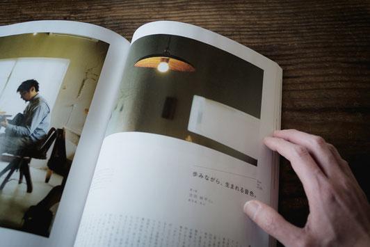 雑誌『nice things.』より、夏ノ庭店主の吉田耕平さん