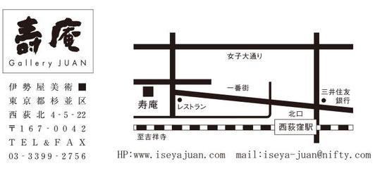 ギャラリー壽庵までの地図。JR西荻窪駅の北口より