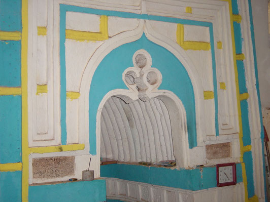 La mosquée de Tsingoni