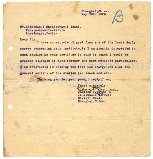 Letter courtesy from the AMB Trust Archives