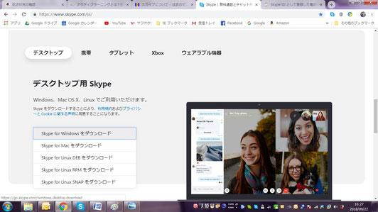 マンガスクール・はまのマンガ倶楽部/Skype03
