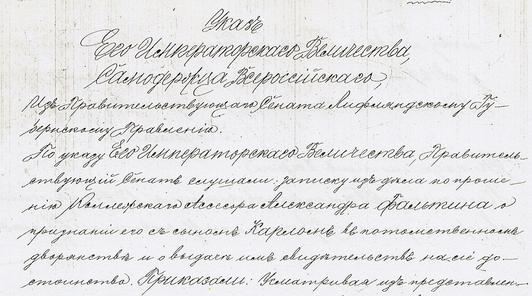 Adelsbrief für Alexander Faltin und seinen Sohn Carl, 1882
