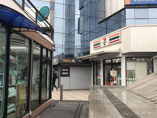タイランドカルチャーセンター駅、セブンイレブン、タイ在住支援法律事務所、行き方、