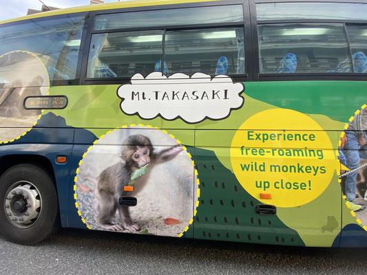 大分県のローカル観光情報|高崎山のラッピングバス