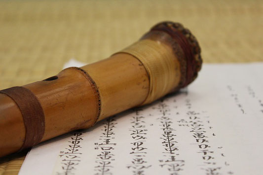 flûte japonaise en bambou - japanese-flute