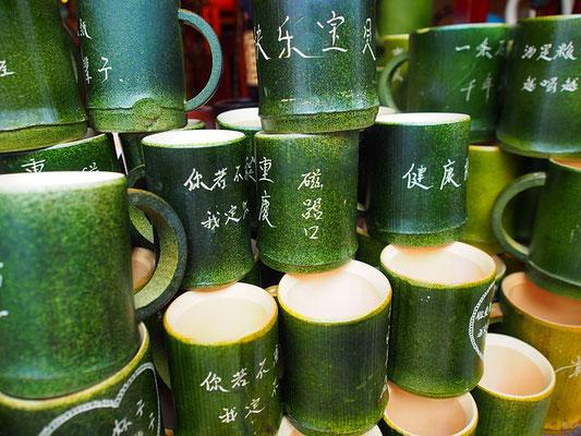 chongqing - ciqikou - produits de bambou - tasse en bambou