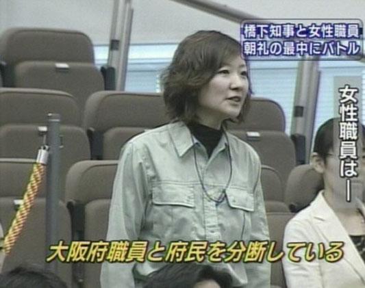 大石晃子の写真(朝礼抗議)