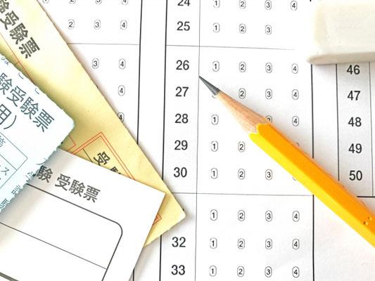 通訳案内士試験の公開模試を受験してみませんか