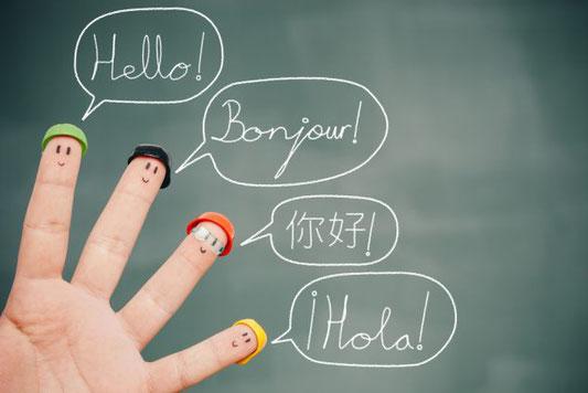 語学の資格
