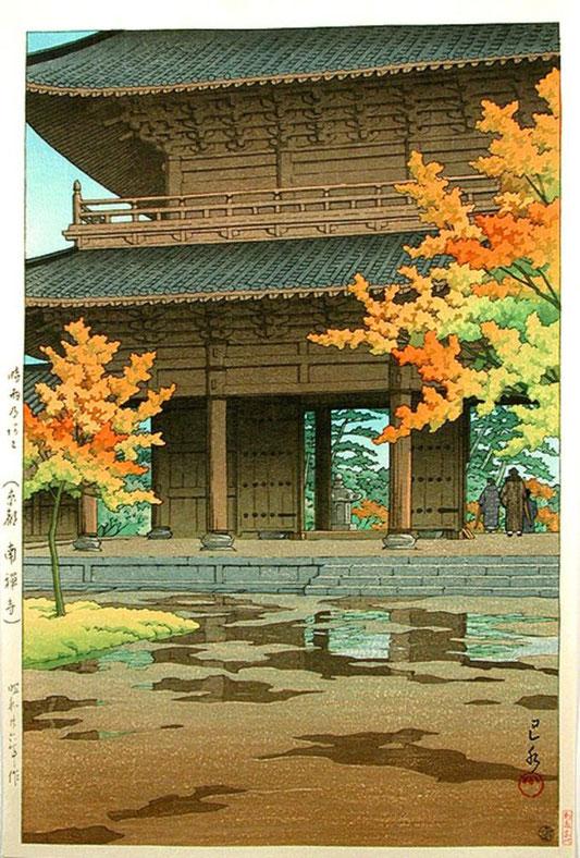 Kawase Hasui - Après l'averse d'automne (Temple Nanzen-ji, Kyoto)                         Collection Serge Astières - Site Estampes Shin-Hanga