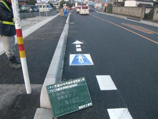 市道16号(区画線工:自転車マーク)