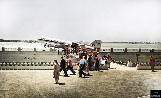 Karachi Airport 1950's