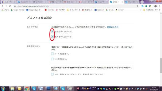 マンガスクール・はまのマンガ倶楽部/Skype35