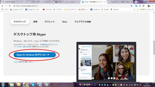 マンガスクール・はまのマンガ倶楽部/Skype02