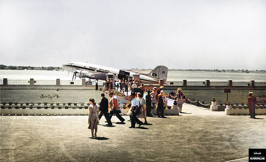 Karachi Airport 1950's. Image colourized by Anthony Zois.