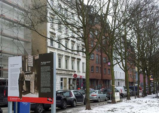 Standort des ehemaligen Chinesenviertels an der Hamburger Schmuckstraße
