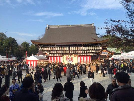 八坂神社にて。