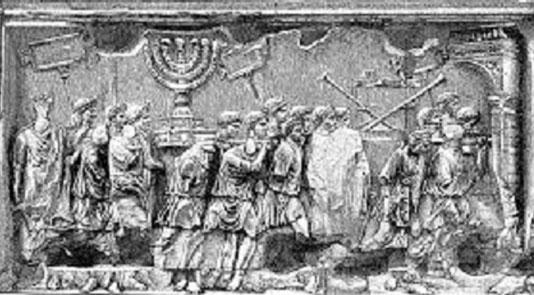 Relief auf der Innenseite des Titusbogen in Rom. Plastisch-bildhafte Darstellung, wie nach der Eroberung  Jerusalems (70 n. Chr.) durch die Römer das Beutegut aus dem Tempel getragen wird. Rechts im Bild die gekreuzten Silbertrompeten: X