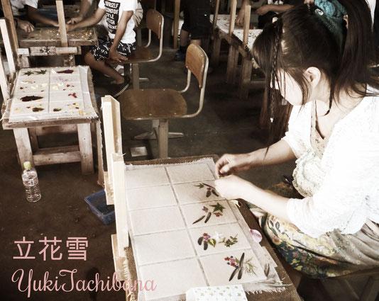 東秩父村和紙の里 紙漉き、葉書制作体験 YukiTachibana 立花雪