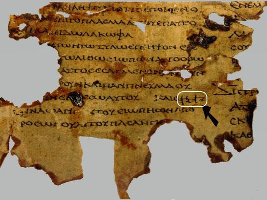 Habakuk 2:13-20 dans le Manuscrit LXX 8HevXIIa ou LXXVTS 10a. Le Tétragramme YHWH est en paléo-hébreu.