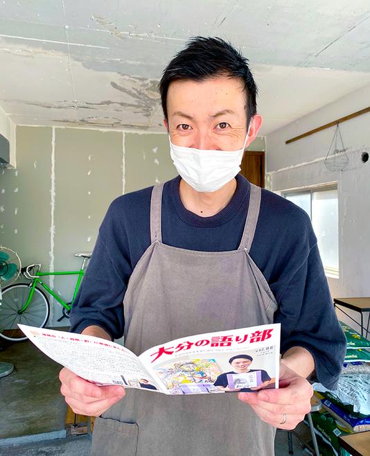 大分ローカルタレントが日本コンテンツ大賞に参加