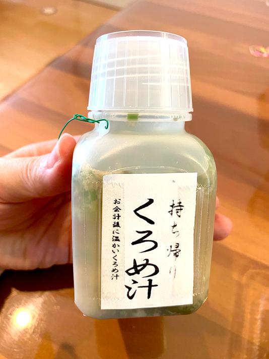 【海と山の幸が出会った】大分ローカルタレントのクロメカボス汁