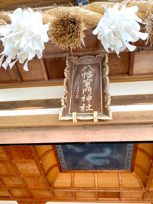 【気滅の刃 聖地巡礼】大分ローカルタレントが八幡竈門神社を参拝