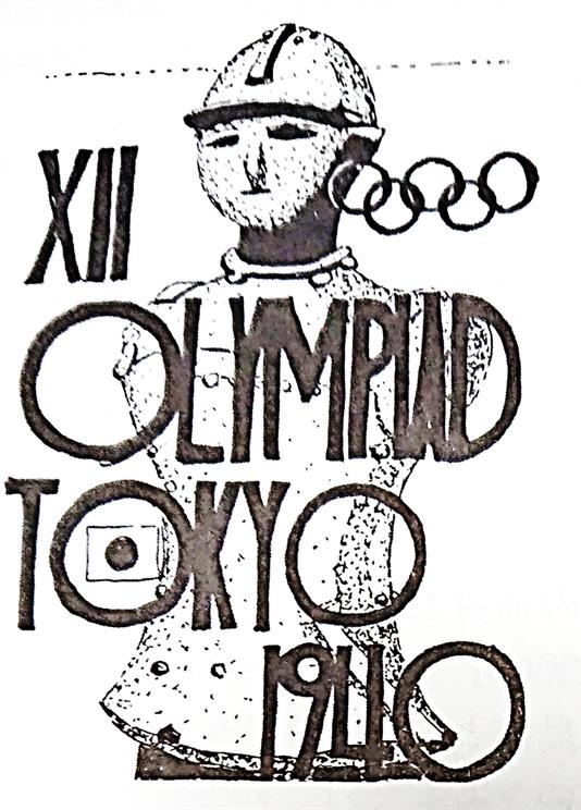 昭和15年(1940年)東京オリンピックのポスター(増田一裕氏模写) ※『本庄地元学だより』(増田未来望著)P17より