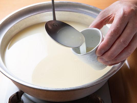 はかた地どりスープ,博多水炊きさもんじ