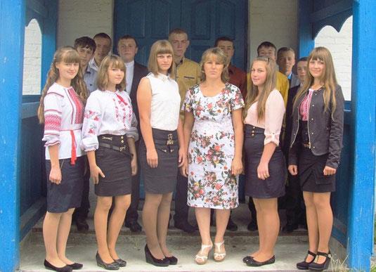 11 клас, класний керівник Оліферчук Наталія Степанівна