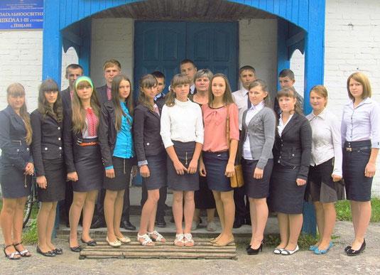 10 клас, класний керівник Заєць Валентина Володимирівна