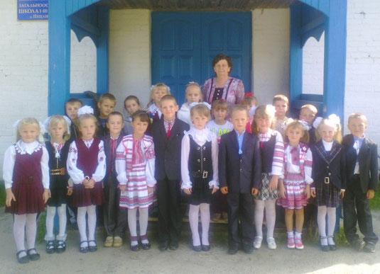 3 клас, класовод Савонюк Людмила Андріївна