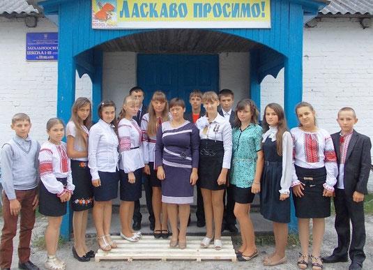 9 клас, класний керівник Шпанчук Лариса Антонівна