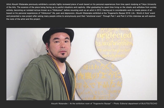 "An interview with Atsushi Watanabe; the artist that ""repairs"" emotional scars"