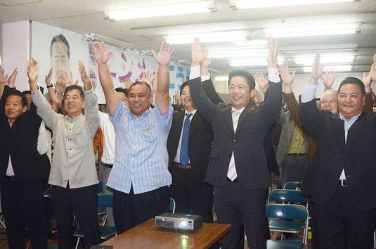 西銘候補の勝利で、歓喜のバンザイに沸く中山市長(右から2人目)ら=午後8時16分、西銘候補八重山選対本部