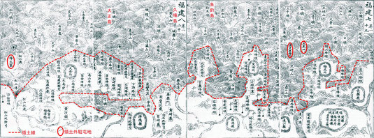 籌海図編の「沿海山沙図」(四庫全書、台湾商務印館)。尖閣諸島は中央上部にある。赤色は石井准教授が挿入。