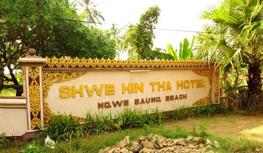 Eingang zum Shwe Hin Tha Hotel