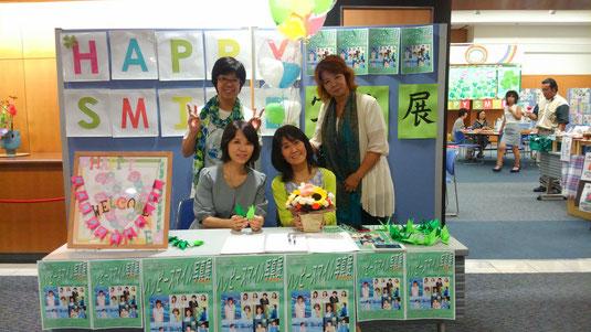 さきちゃん、美香さん、桂子さんとはっぴー!