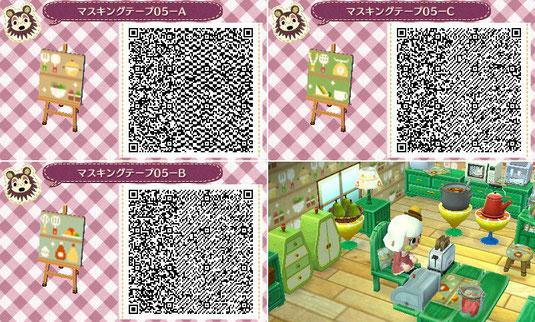http://www.pixiv.net/member_illust.php?mode=manga&illust_id=34608834
