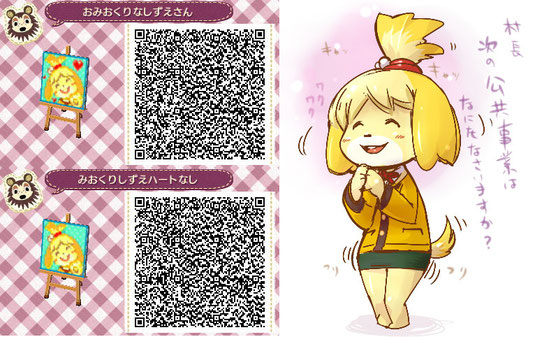 Animal Crossing New Leaf Qr Codes Paintings