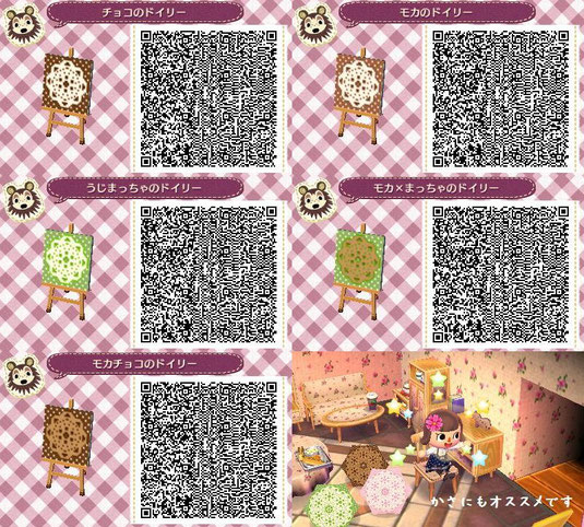 Regenschirme qr codes animal crossing new leaf for Wallpaper happy home designer